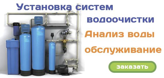 Справка для бассейна в Наро-Фоминске